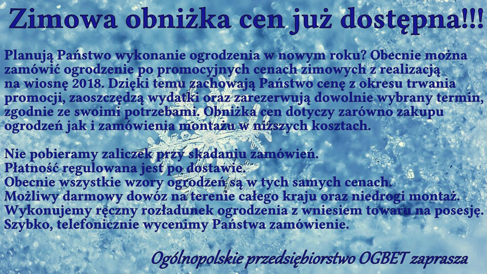 226234_zima_snieg_sniezynka_gwiazdka